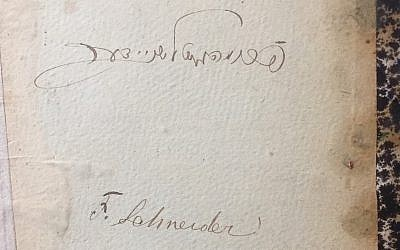 Inscription inside Great Grandma Fruma Schneider's prayer book. (Sally Abrams)