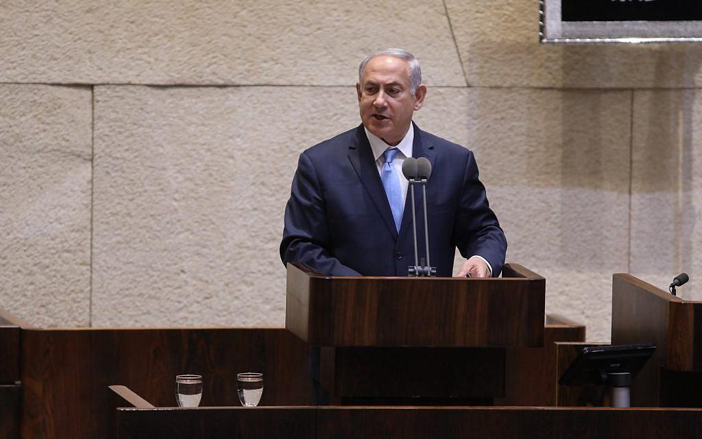 Prime Minister Benjamin Netanyahu addresses the Knesset plenum on October 23, 2017 (Yitzhak Harari/Knesset spokesman's office)