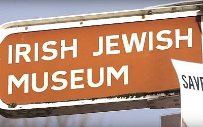 Illustrative: Screen capture from a documentary video about Jews in Ireland. (YouTube/maximeallouchevideos)