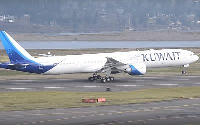 Illustrative: Screen capture from video of a Kuwait Airways airliner taking off. (YouTube/LAXSPOTTER97)