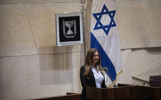 Newly sworn in Zionist Union MK Lea Fadida speaks at the Knesset on October 23, 2017. (Knesset Spokesperson)
