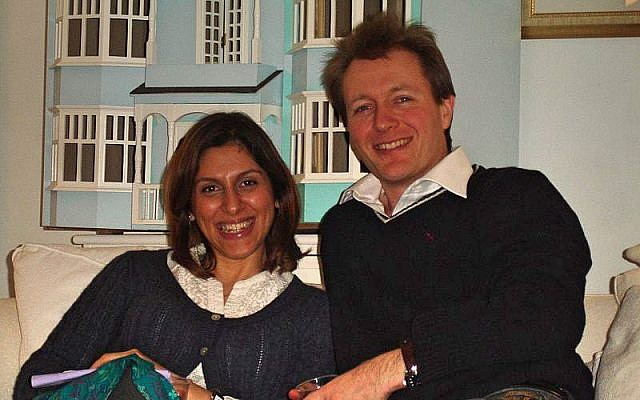 Nazanin_and_Richard_Ratcliffe__Fotor-e1507558178546-640x400.jpg