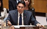 Danny Danon, Permanent Representative of Israel to the United Nations, addresses the UN Security Council meeting on October 18, 2017. (UN Photo/Rick Bajornas)