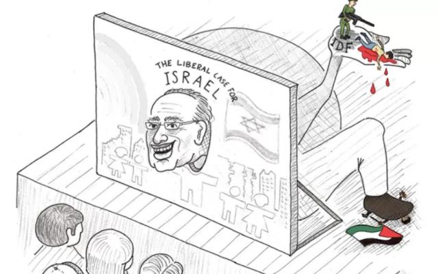 Anti-Semitic editorial cartoon against Alan Dershowitz in University of California, Berkeley student newspaper. (Twitter via JTA)