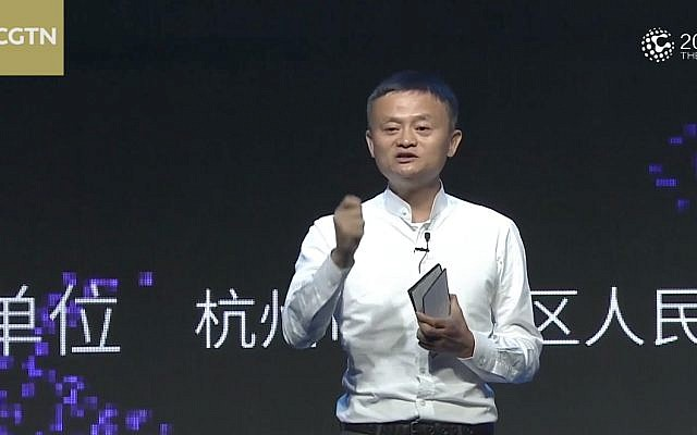 Alibaba founder Jack Ma announces the launch of a global research program, called DAMO, October 11, 2017. (YouTube screenshot)