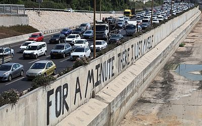 Traffic on a Tel Aviv highway. (Craig Johnson)