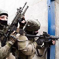Illustrative. An elite Border Police unit takes part in an exercise in the IDF's counterterrorism training center outside of the central Israeli city of Modiin. (Israel Police)