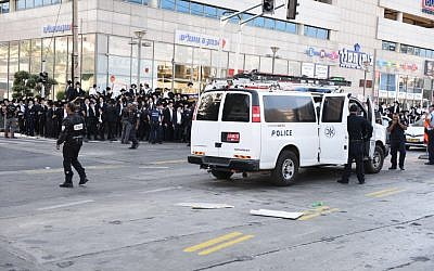 Ultra-Orthodox protesters demonstrate in Bnei Brak against the draft of members of their community to the IDF on October 17, 2017. (Police Spokesperson)