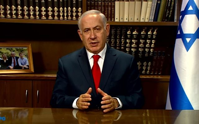 Prime Minister Benjamin Netanyahu welcomes US President Donald Trump's announcement that he will not recertify the nuclear accord with Iran, on October 13, 2017 (YouTube screenshot)