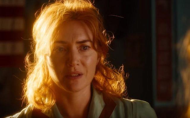 Kate Winslet in Woody Allen's 'Wonder Wheel' (YouTube screenshot)
