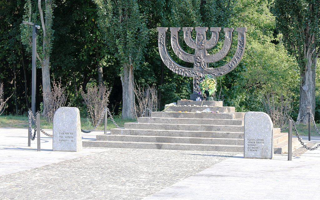 A memorial at the Babi Yar ravine on the edge of the city of Kiev, where about 33,000 Jews were murdered in World War II. (Shmuel Bar-Am)