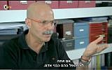 Former Shin Bet official Yaron Blum speaks in a Channel 10 interview on September 15, 2015. (screen capture: YouTube)