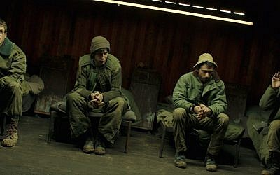 A screen capture from Samuel Maoz's film 'Foxtrot.' (Courtesy)