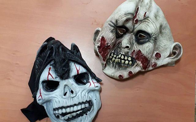 Two clown masks seized in Kiryat Yam, October 7, 2017. (Israel Police)