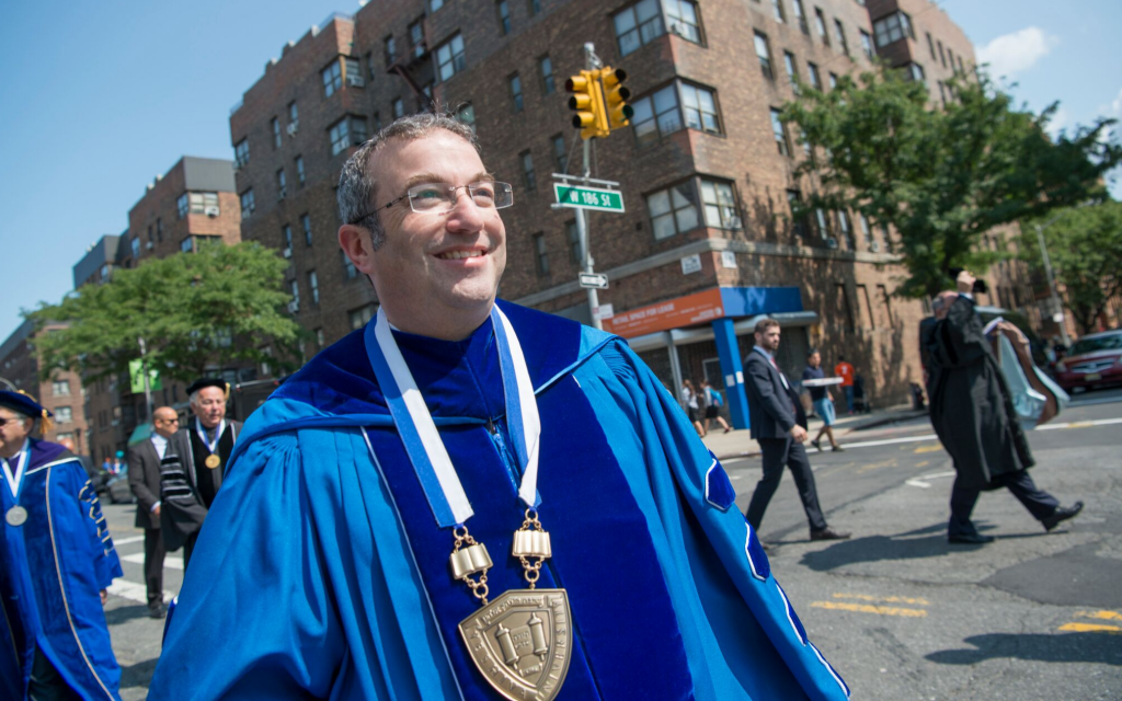 Rabbi Ari Berman at his investiture ceremony inaugurating him as president of Yeshiva University, September 10, 2017. (Courtesy)