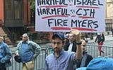 Protestors outside the Center for Jewish History demonstrating against new head Prof. David Myers. (Jordan Hoffman/Times of Israel)