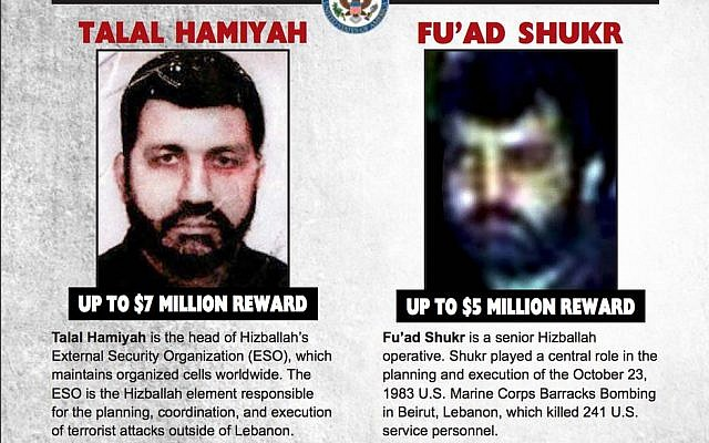 This wanted poster, put out by the State Department on October 10, 2017, offers $7 million and $5 million rewards, respectively, for help arresting Hezbollah operatives Talal Hamiyeh and Fu'ad Shakr.
