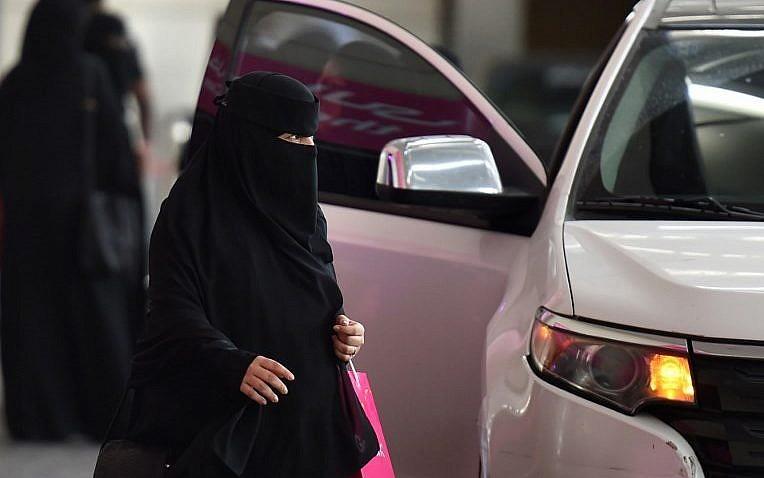 Saudi university to open women's driving school | The Times of Israel