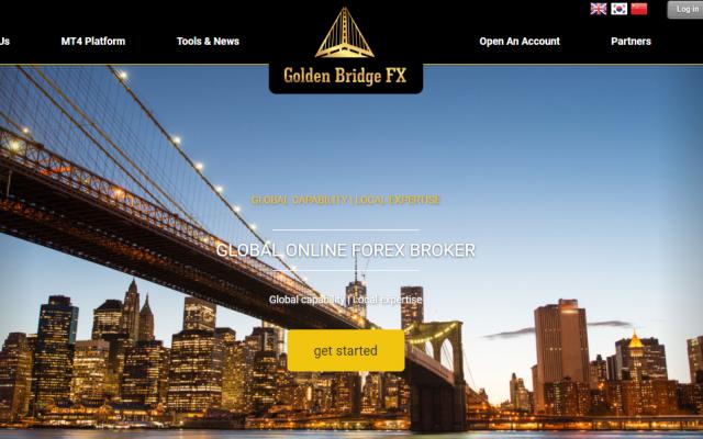 A screenshot of the Golden Bridge Forex website on October 3, 2017 (Screenshot)