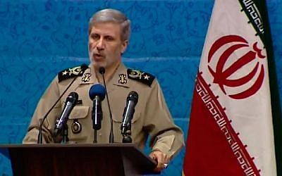 Iranian Defense Minister Amir Hatami. (Screenshot/YouTube)