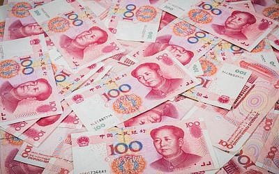 Multiple 100 Yuan bills. (Illustrative image: iStock)