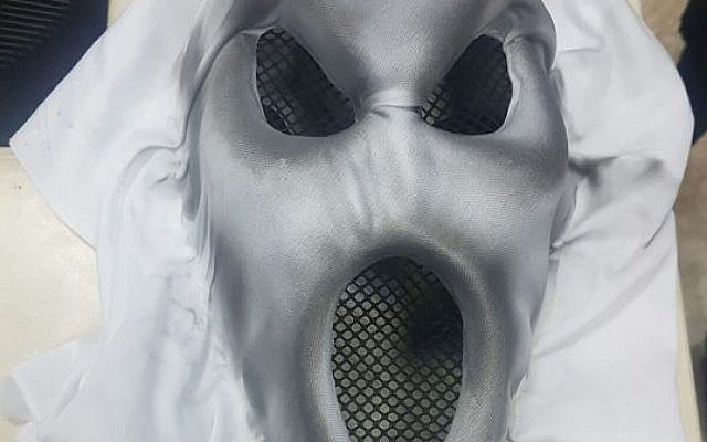 Scary mask allegedly worn by 13-year-old boy to scare passers-by on October 12, 2017. (Israel Police)