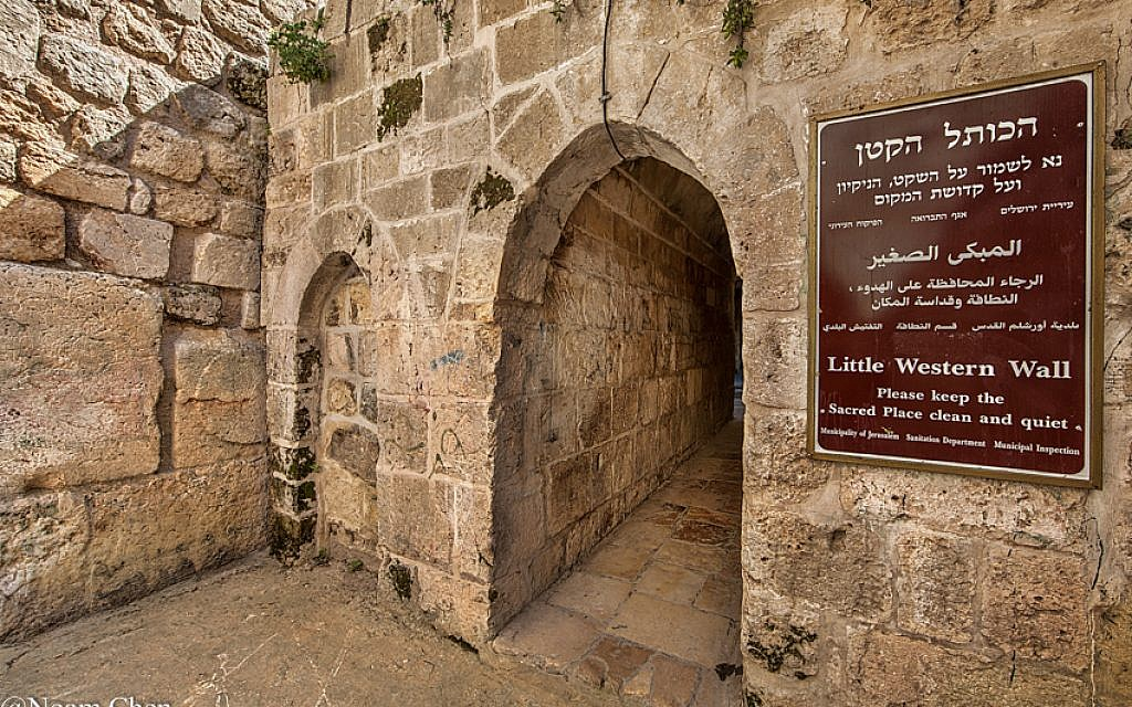 Almost unknown to the public, the Little Western Wall.