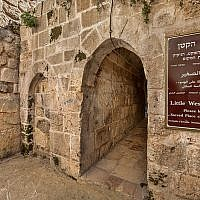 Almost unknown to the public, the Little Western Wall. (Noam Chen)