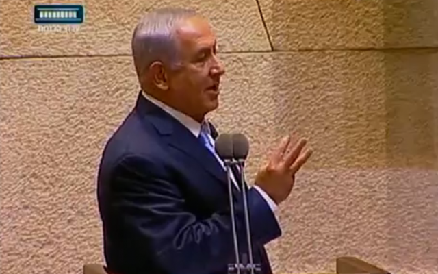 Prime Minister Benjamin Netanyahu addreses the Knesset at the opening of its winter session on October 23, 2017. (Screen capture)
