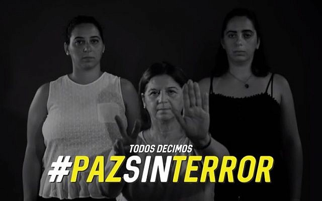 """A screen capture from the video campaign """"PeaceWithoutTerror,"""" by the Israeli Embassy in Argentina. (YouTube)"""