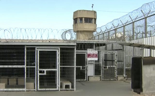 The military's Prison 4 in the central Israeli town of Tzrifin. (Screen capture/Israeli Broadcast Authority)