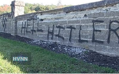 Jewish cemetery in Warwick, New York defaced with Nazi graffiti. (Screen capture/YouTube)