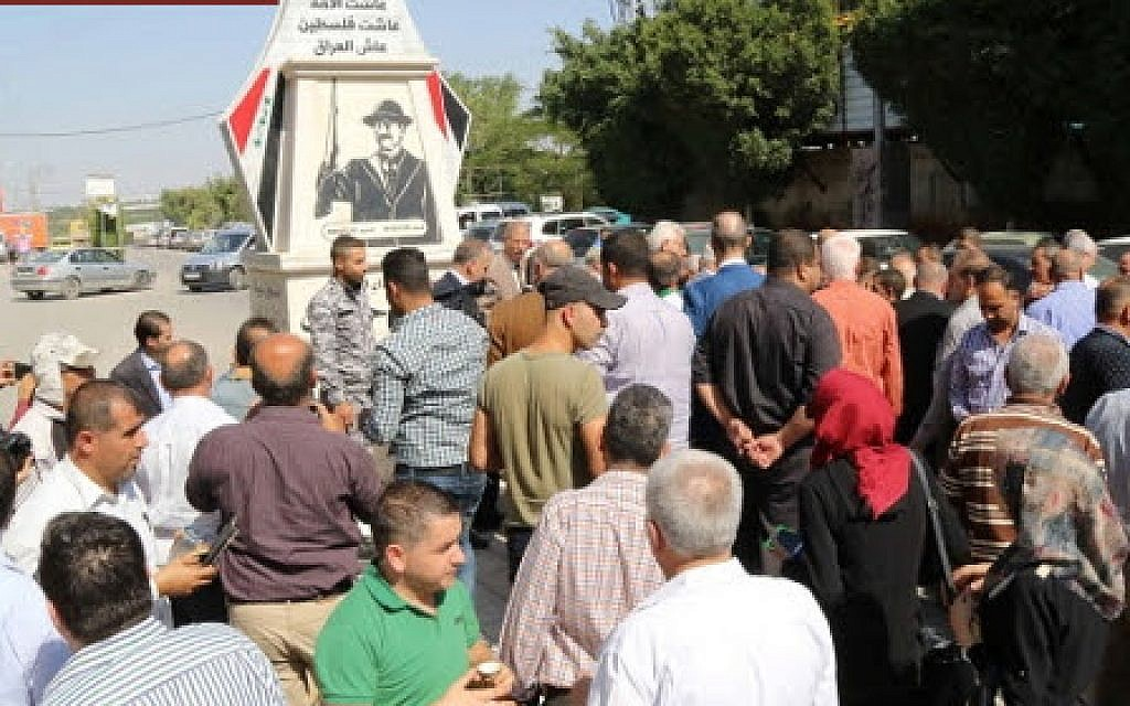 West Bank city erects memorial to Saddam Hussein