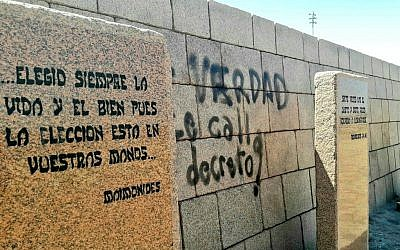 "The Holocaust memorial in Montevideo, Uruguay was vandalized in October 2017 with slurs such as  'the Holocaust of the Jewish people is the biggest lie in history,' 'only 300,000 Jews died from typhus"" and 'gas chambers were a fraud.' (Montevideo Mayor Carlos Varela/Twitter)"
