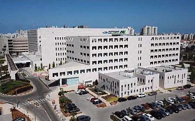 Assuta Medical Center in Ashdod. (Screen capture/YouTube)