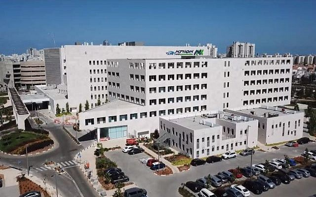 Assuta Medical Center in Ashdod. (Screen capture/YouTube)