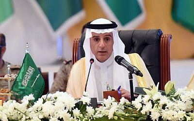 Saudi Arabian Foreign Minister Adel al-Jubeir speaks during a meeting with foreign ministers and military officials from the Saudi-led coalition, in Riyadh on October 29, 2017. (AFP PHOTO / FAYEZ NURELDINE)