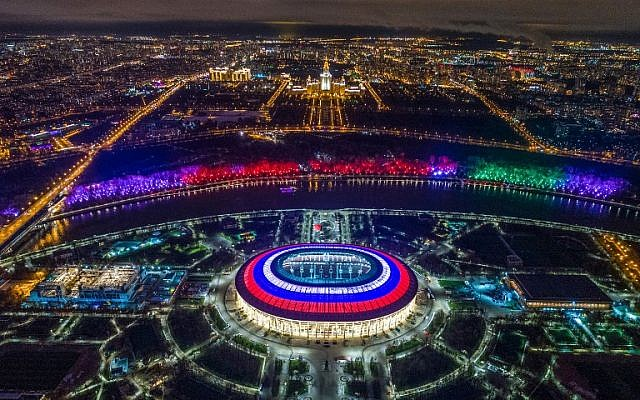 This aerial view taken with a drone shows Luzhniki Stadium and the Moskva River in Moscow on November 4, 2017.  (AFP / DMITRY SEREBRYAKOV)