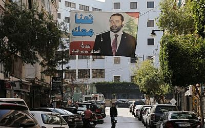 A picture taken on November 5, 2017, shows a banner in Lebanon's capital Beirut bearing a portrait of Lebanese Prime Minister Saad Hariri, a day after the announcement of his resignation. (AFP Photo/Anwar Amro)