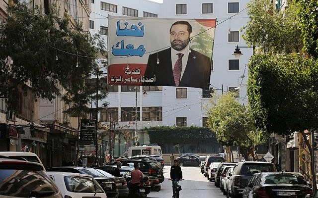 Lebanese president will not accept PM's resignation yet