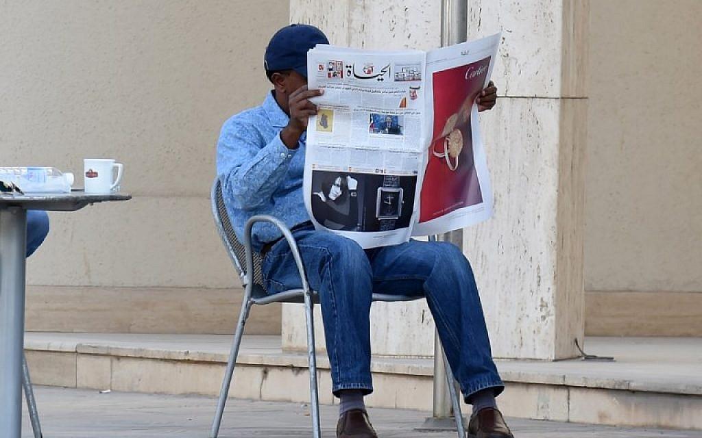 A man reading Al-Hayat newspaper at a cafe in the Saudi capital Riyadh, November 5, 2017. (AFP / FAYEZ NURELDINE)