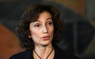 Former French culture minister Audrey Azoulay looks on at the UNESCO headquarters in Paris on November 10, 2017 after UNESCO member states approved her nomination to head of the cultural agency. ( AFP PHOTO / Eric FEFERBERG)