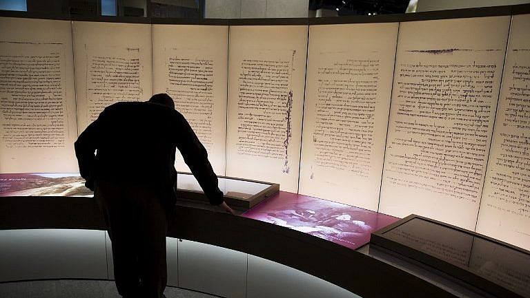 The Museum Of The Bible's Dead Sea Scrolls Are All Forgeries
