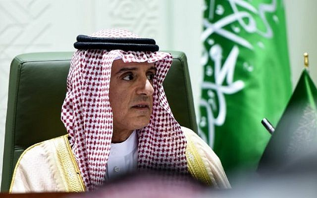 Saudi Foreign Minister Adel al-Jubeir addresses a joint press conference with his French counterpart in the Saudi capital Riyadh on November 16, 2017. (AFP PHOTO / Fayez Nureldine)