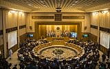 A picture taken on November 19, 2017, shows a general view of the Arab League headquarters during a meeting in the Egyptian capital Cairo. (AFP/Khaled Desouki)