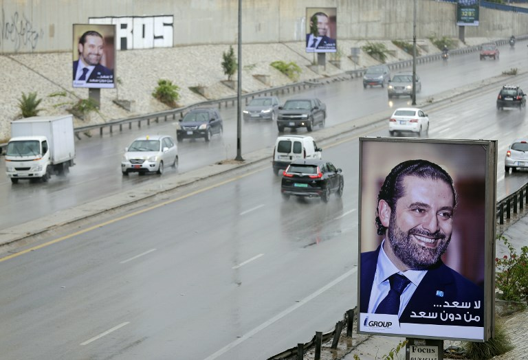 Lebanon's Hariri arrives in Egypt for talks with Sisi