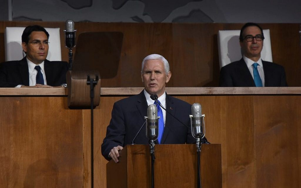 """US Vice President Mike Pence speaks as he attends a Permanent Mission of Israel to the United Nations event celebrating the 70th anniversary of the UN vote calling for """"the establishment of a Jewish State in the Land of Israel"""", at Queens Museum on November 28, 2017 in New York. (AFP PHOTO / TIMOTHY A. CLARY)"""