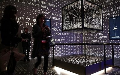 Illustrative: Visitors go through an exhibit on the Old Testament at Museum of the Bible, designed to invite people to engage with the Bible, on November 15, 2017 in Washington, DC. (Alex Wong/Getty Images/AFP)