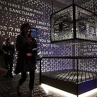 Visitors go through an exhibit on the Old Testament at Museum of the Bible November 15, 2017, in Washington, DC. (Alex Wong/Getty Images/AFP)