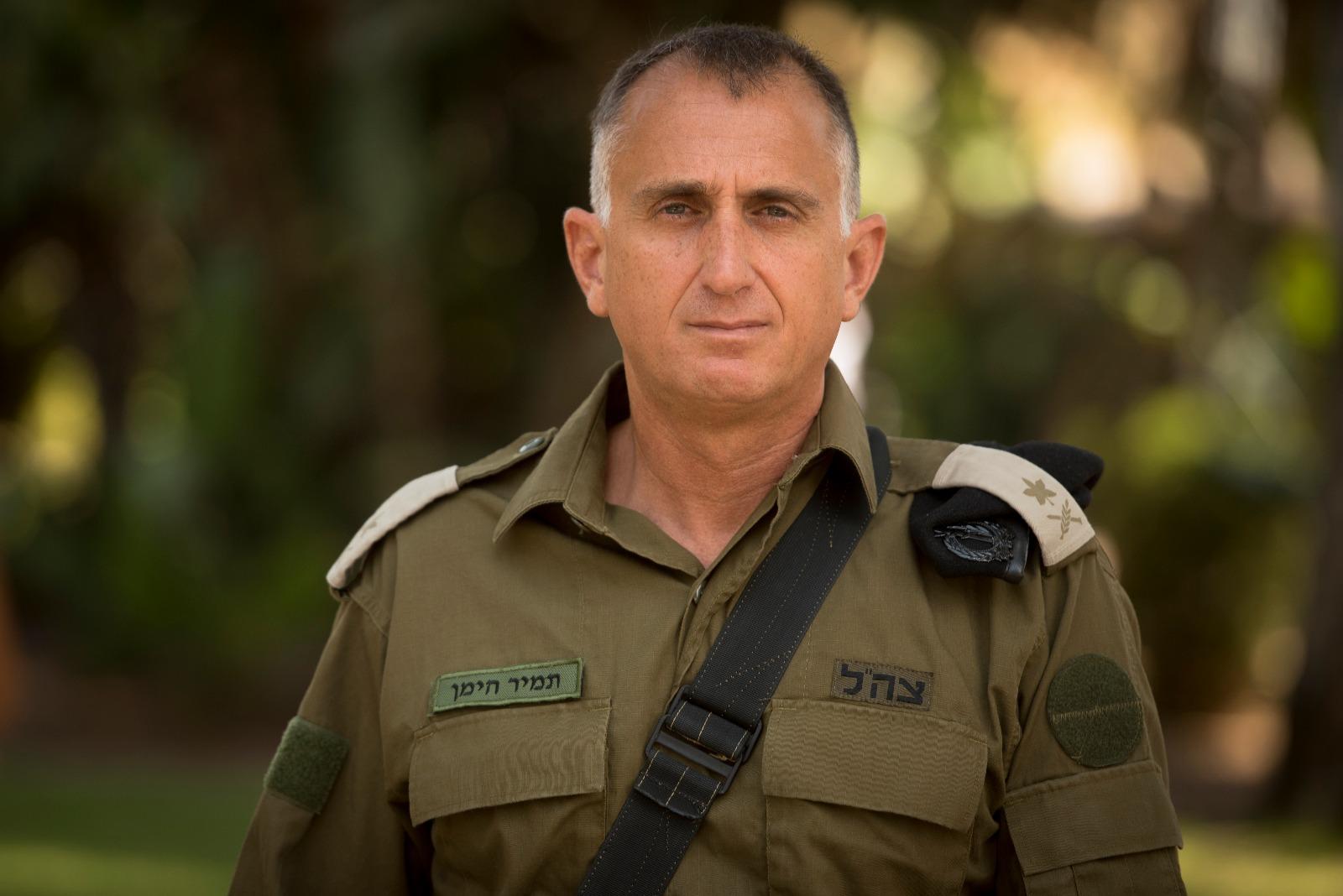 Israeli Military IDF Infantry Lieutenant Colonel senior officer Uniform Rank new
